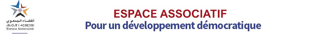 L'Espace Associatif