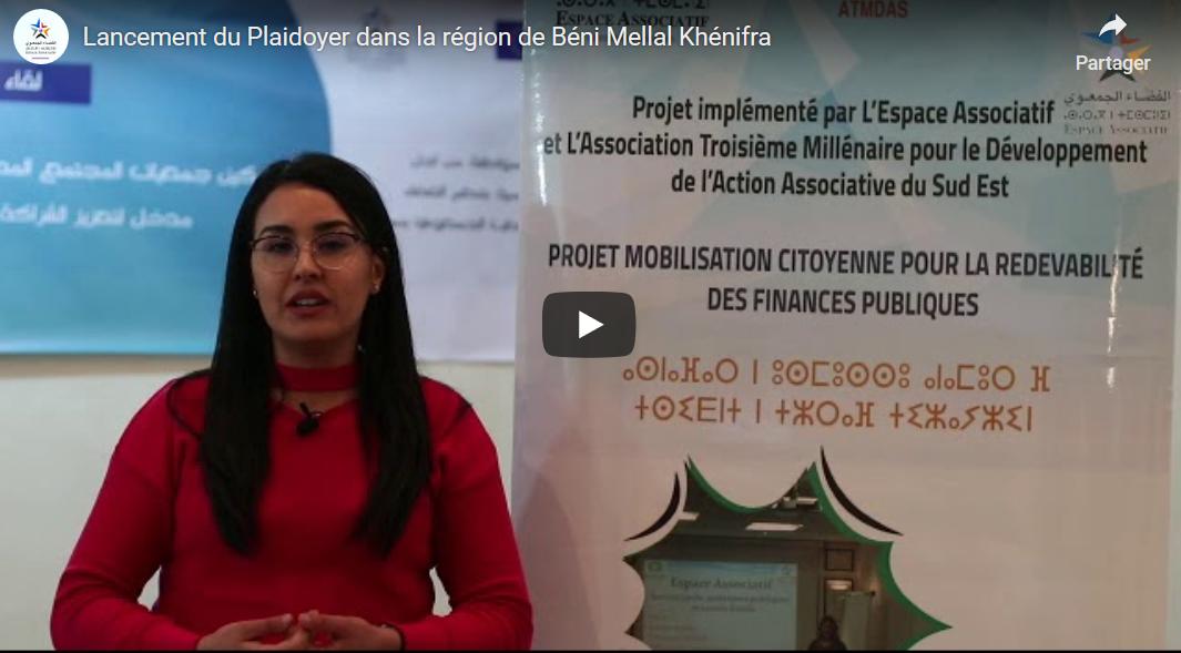 Lancement du Plaidoyer dans la région de Béni Mellal Khénifra