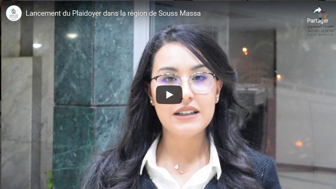 Lancement du Plaidoyer dans la région de Souss Massa